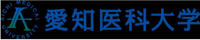 Aichi Medical University